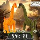 알낳는 공룡 장난감 브라키오 로보트 크리스마스 선물