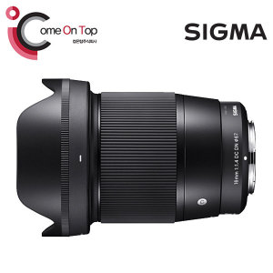 (컴온탑)시그마 1위 C 16mm F1.4 DC DN (소니E)(정품)