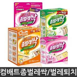 헨켈 컴배트 좀벌레싹/해피홈 좀벌레out/벌레퇴치