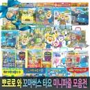 뽀로로 타요 미니퍼즐/가방퍼즐/손가방 모음전