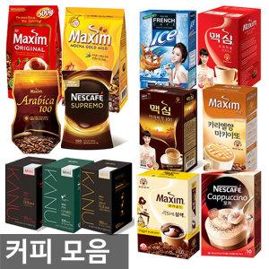 커피 모음/맥심모카골드/프렌치카페/카누