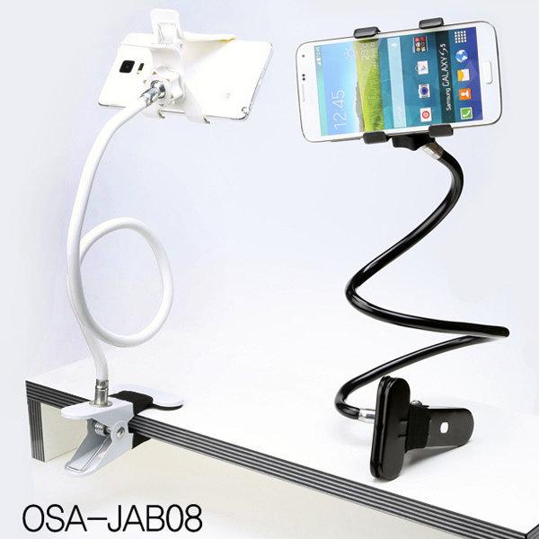 OMT 듀얼집게 자바라 핸드폰 거치대 OSA-JAB08 블랙