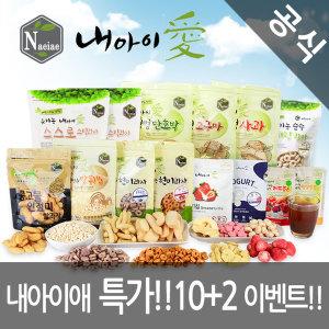 내아이애 유기농 쌀과자/떡뻥 특가 할인 (10+2)