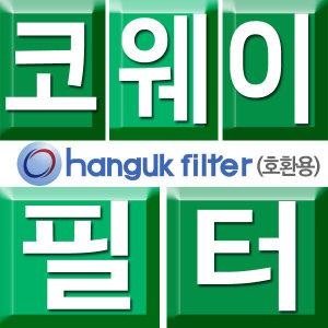 코웨이공기청정기필터/AP-1007AH/EH/GH/AP-1008BH
