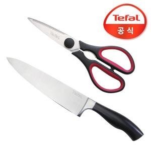 테팔 클래식 주방 칼가위세트 - 상품 이미지