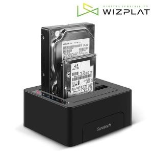 위즈플랫 WIZ-3082 하드 도킹스테이션 외장하드케이스