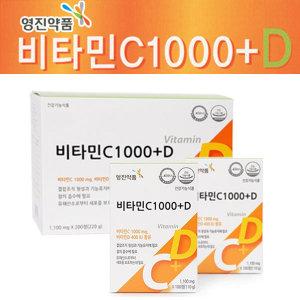 영진 비타민C1000+D(200T)비타민C1000mg/비타민D400IU