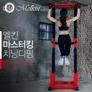 멜킨 마스터킹 치닝디핑 페러럴그립으로 다양한 운동