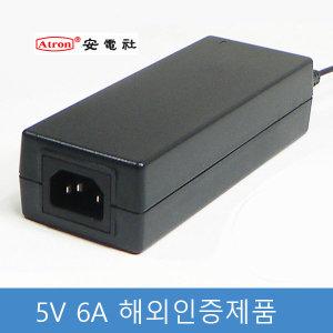 아답터 5V6A 30W 어댑터 5V6A 아답터 해외인증제품