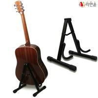 A자형 기타스탠드 기타 거치대 받침대 접이식 휴대용