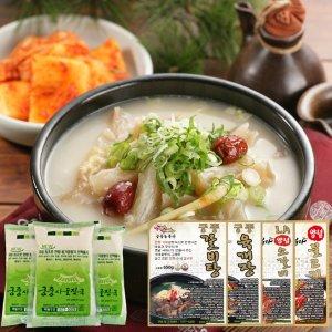 궁중사골곰탕11팩(추가메뉴:갈비탕/육개장/양념갈비)
