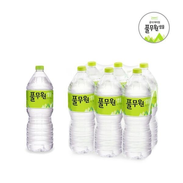 풀무원샘물 500mlx20/생수/대용량생수/먹는샘물/물