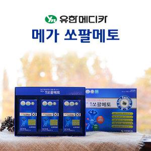 유한 메가쏘팔메토 90캡슐 3개월분 전립소 쏘팔메토