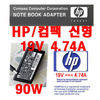 HP 19V 4.74A 90W 노트북댑터 신형/ 잭내부에 Pin