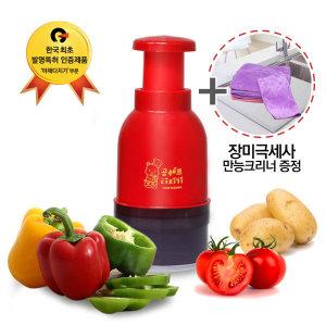 곰쉐프다지기/야채다지기/채소다지기/마늘/이유식