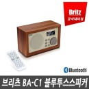 BA-C1 올인원/블루투스/스피커/레트로/라디오