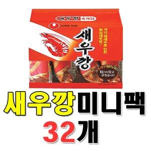 농심 새우깡미니팩 (30g X4입) X8봉