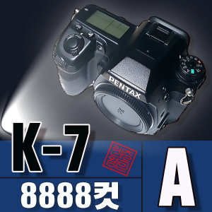 K-7/K7/펜탁스/리코/렌즈/DSLR/K-5/K10D/KX/렌즈왕