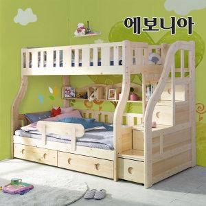 토마스 계단형 이층침대/계단수납형/2층침대