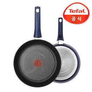 테팔 썩쎄스 인덕션 프라이팬26cm