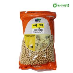 백태1kg 흰콩 메주콩 국산백태 농협백태 두부콩 잡곡