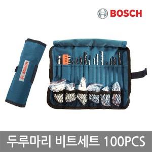 보쉬 두루마리비트세트100p/용도별비트칼블럭피스포함