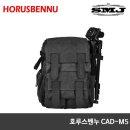 호루스벤누 CAD-M5 카메라백팩 배낭가방 BackPack