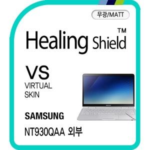 SET) 삼성노트북9 펜 NT930QAA-K58 외부보호필름