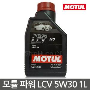 모튤 파워LCV ECO 5W30 엔진오일 1L 모튤코리아 정품