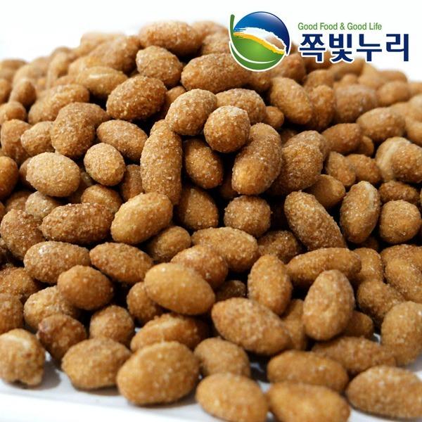 달콤한 꿀땅콩 1kg  무료배송