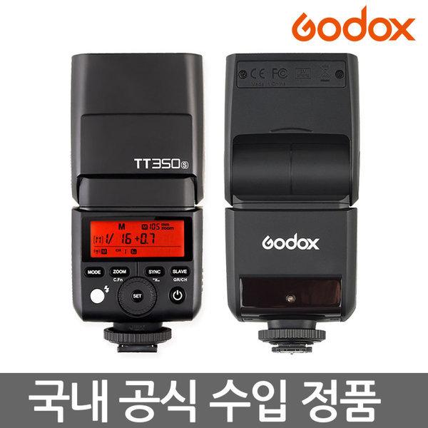 정품 고독스 TT350 미니 스피드라이트 GN36 고속동조