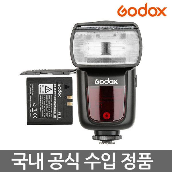 정품 고독스 V860II 스피드라이트 GN60 빠른재충전 카메라플래시