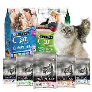 캣차우 7.26~11.3kg 프로플랜2.5kg 신선한 고양이사료