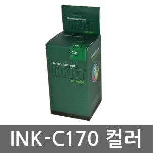INK-C170 재생잉크 SCX-1360 SCX-1365 SCX-1365W 컬러