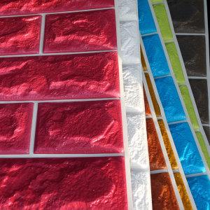 입체 쿠션 벽돌 시트지 폼브릭 폼블럭 스티커 벽지