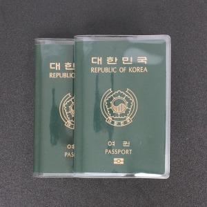 투명 여권케이스 커버 방수PVC 오염방지 파우치 지갑
