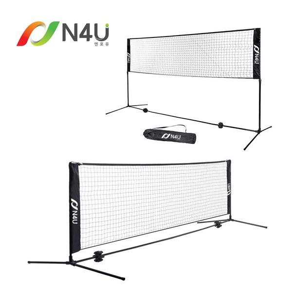 N4U 엔포유  프리미엄 5M 배드민턴네트/족구/테니스