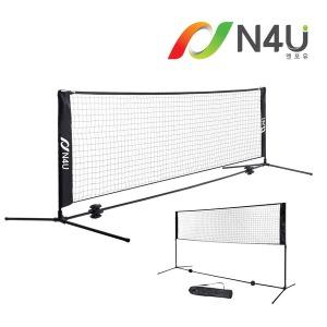 N4U(엔포유)N4U-B500 배드민턴/족구다용도네트/5m