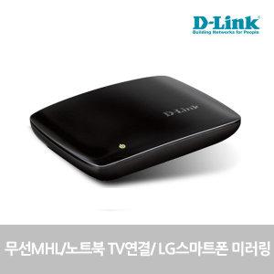 DHD-131 무선 MHL 노트북 TV연결 WIDI 미러렁