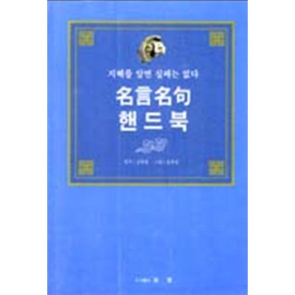 삼정문화사 여성건강 클리닉 100 - SELF PRIMARY CARE BOOK