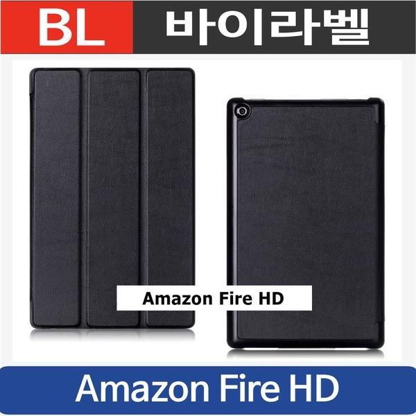 아마존 파이어 HD8 케이스 / amazon Fire HD8