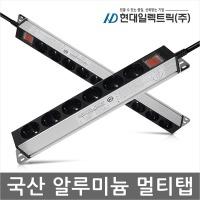 국산 16A 알루미늄 산업용 멀티탭 서버탭 멀티 콘센트