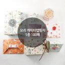 캐릭터100/스티커/리틀핑거/인스/캐릭터랩핑지/모리