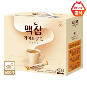 맥심 화이트골드 커피믹스 400T 연아커피 OK캐쉬백
