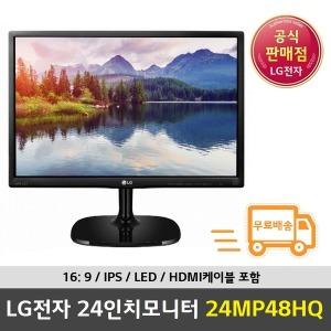 LG공식인증점 IPS LED 24인치 모니터 24MP48HQ