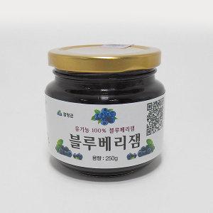 지리산 유기농 블루베리잼 250g 1병 국산 국내산