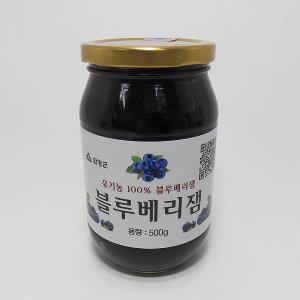 지리산 유기농 블루베리잼 500g 1병 국내산 국산