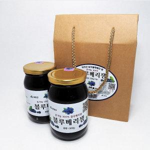 지리산 유기농 블루베리잼 500g X 2병 선물 국산