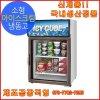 공장직영 대우 미니 아이스크림 냉동고 FS-120F