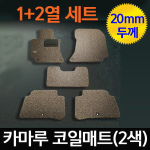 벤츠 E200/E220/E420 CGI/CDI  /자동차 코일 카 매트